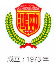 hong-keng