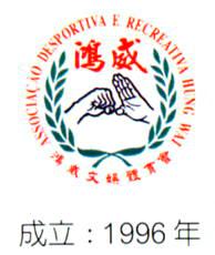 hung-wai