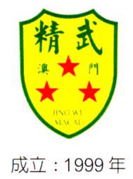 jing-wu