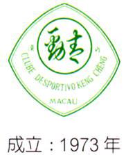 keng-cheng