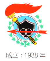 lo-leong