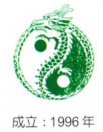 long-fei