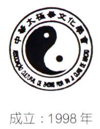 zhong-hua