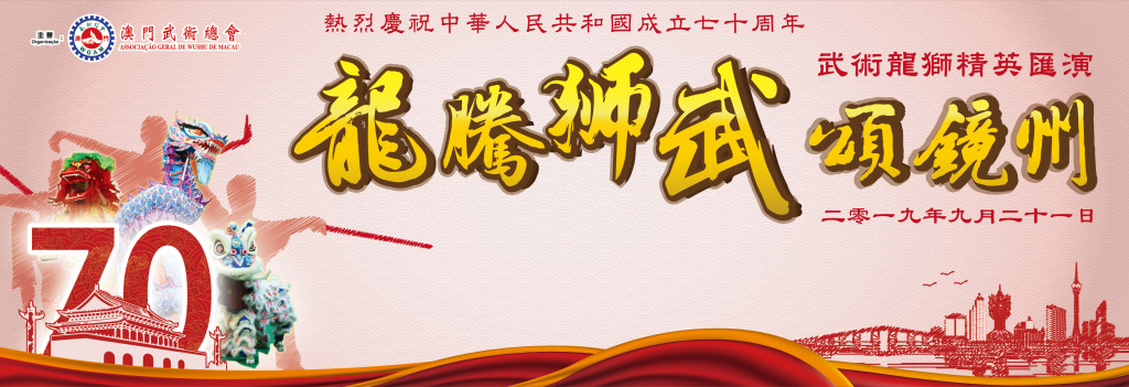 WeChat 圖片_20190904112720