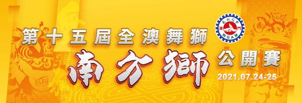 Web Banner2021_工作區域 1